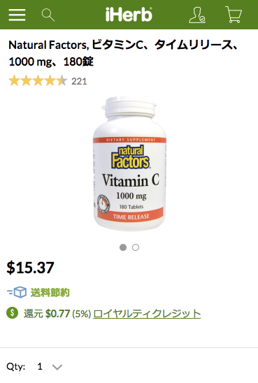 Natural Factors ビタミンC タイムリリース 1000 mg 180錠 1