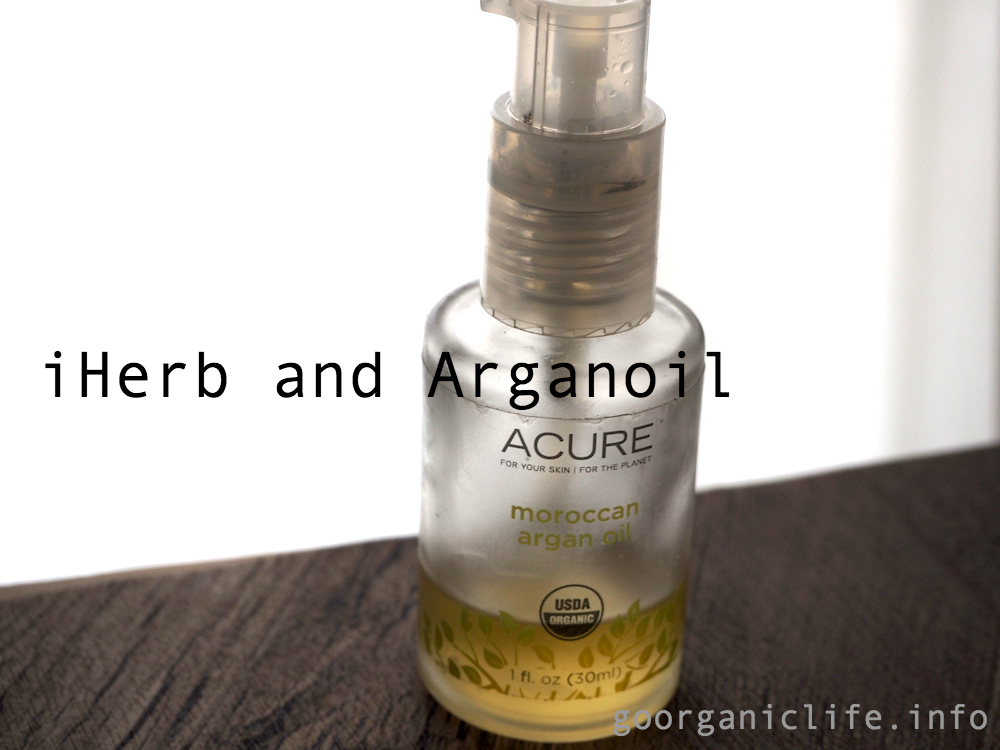 Iherb and arganoil
