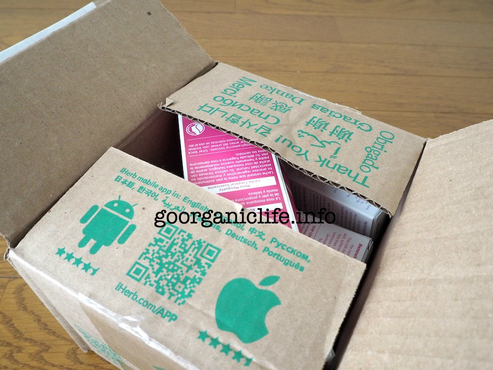 Iherb open box1